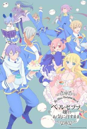 Beelzebub-jou no Okinimesu mama. Séries Torrent Download completo