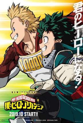 Boku no Hero Academia - 4ª Temporada Desenhos Torrent Download completo