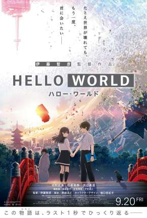 Hello World - Legendado Filmes Torrent Download completo