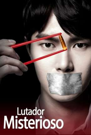 Lutador Misterioso - Mysterious Fighter Project A Filmes Torrent Download completo