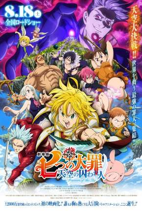 Nanatsu no Taizai - Prisioneiros dos Céus Filmes Torrent Download completo