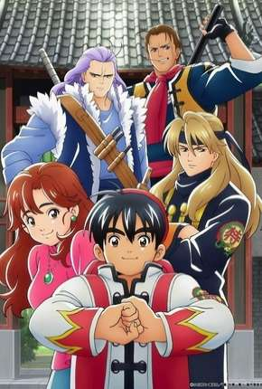 Shin Chuuka Ichiban! Desenhos Torrent Download completo