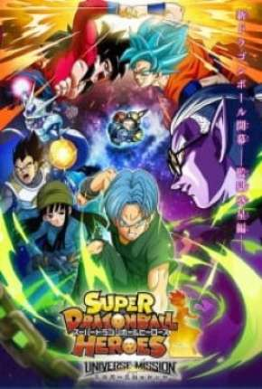 Super Dragon Ball Heroes: Decisive Battle! Time Patrol vs. the King of the Darkness Desenhos Torrent Download completo