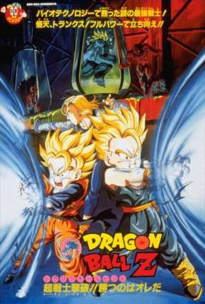 Dragon Ball Z 11 - O Combate Final, Bio-Broly Filmes Torrent Download completo